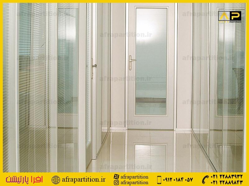 پارتیشن شیشه ای دو جداره (44)
