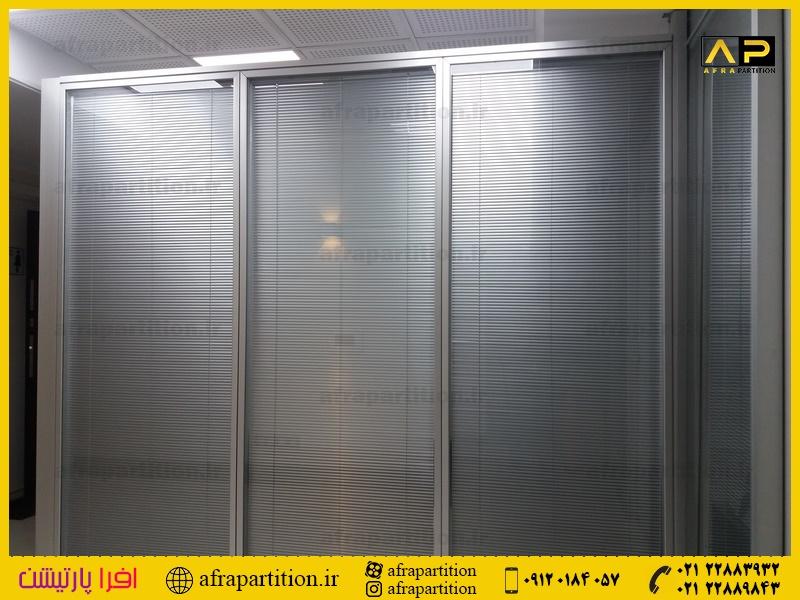 پارتیشن شیشه ای دو جداره (29)