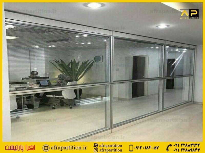پارتیشن شیشه ای دو جداره (39)