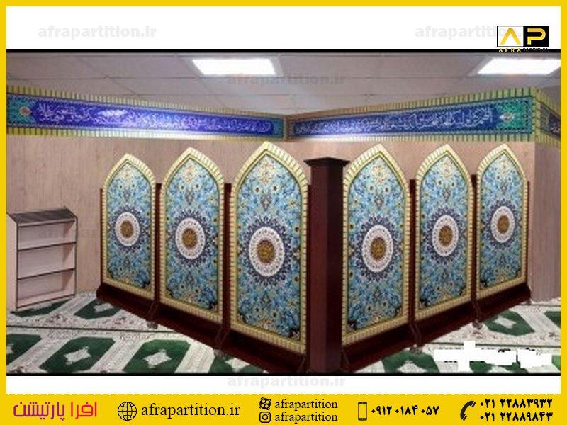 پارتیشن متحرک مسجد (13)
