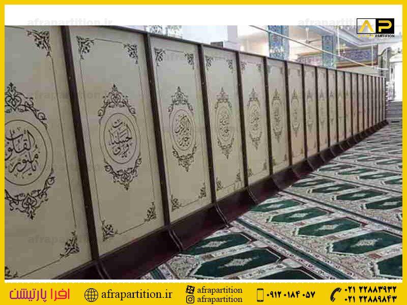 پارتیشن متحرک مسجد (7)