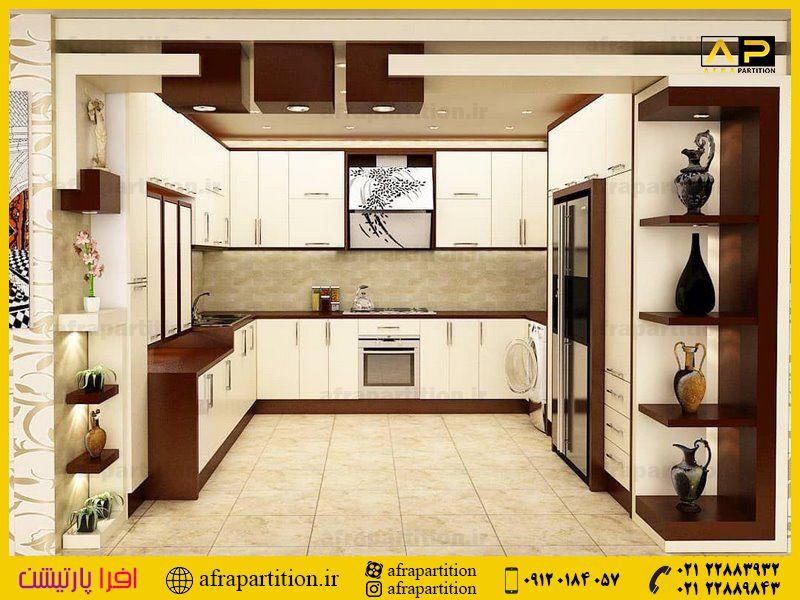کابینت آشپزخانه -مدرن و جدید (144)