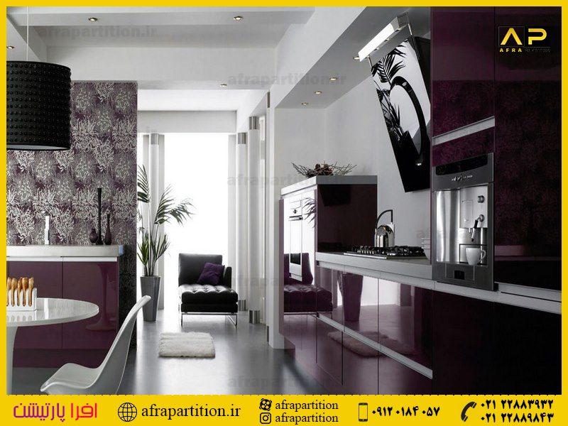 کابینت آشپزخانه -مدرن و جدید (174)