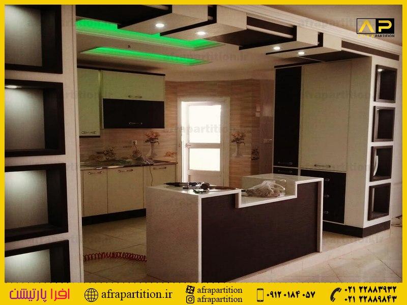 کابینت آشپزخانه -مدرن و جدید (247)