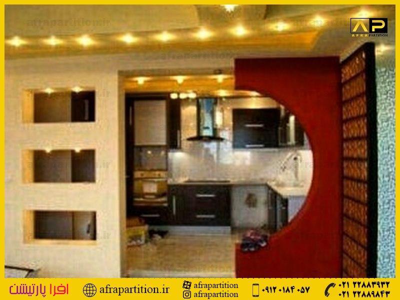 کابینت آشپزخانه -مدرن و جدید (296)