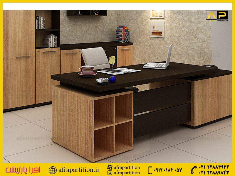 میز اداری مدیریتی (44)