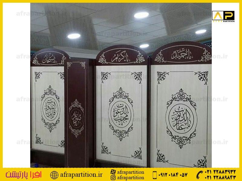 پارتیشن متحرک مسجد (10)