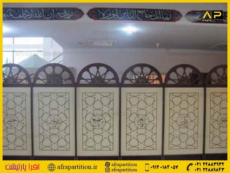 پارتیشن متحرک مسجد (14)