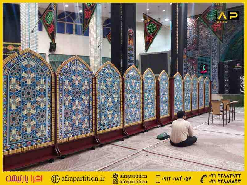 پارتیشن متحرک مسجد (2)