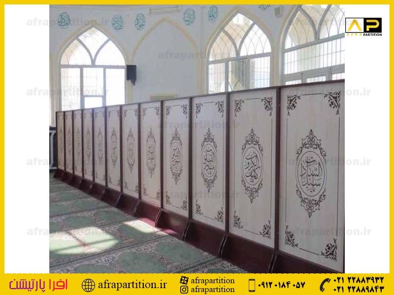 پارتیشن متحرک مسجد (8)