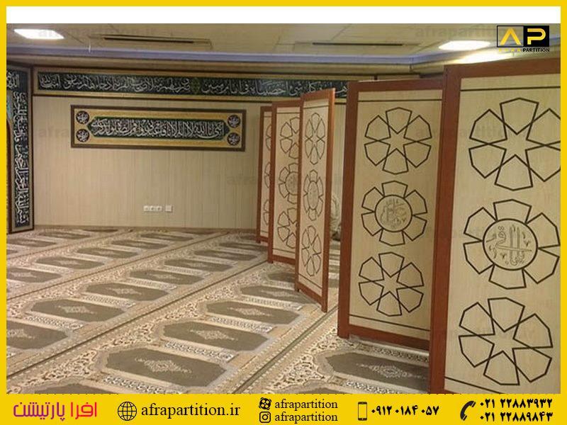 پارتیشن متحرک مسجد (9)