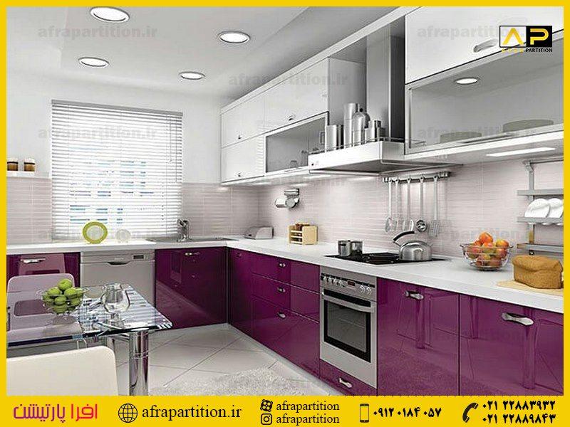 کابینت آشپزخانه -مدرن و جدید (250)