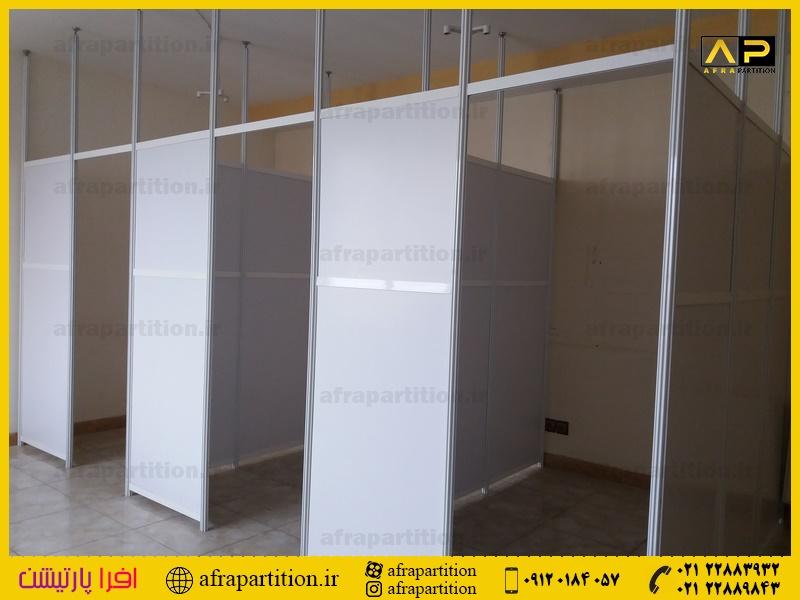 پارتیشن و اتاق بندی کابین فیزیوتراپی (30)