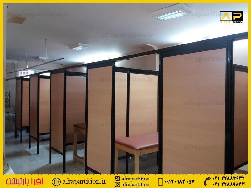 پارتیشن و اتاق بندی کابین فیزیوتراپی (4)