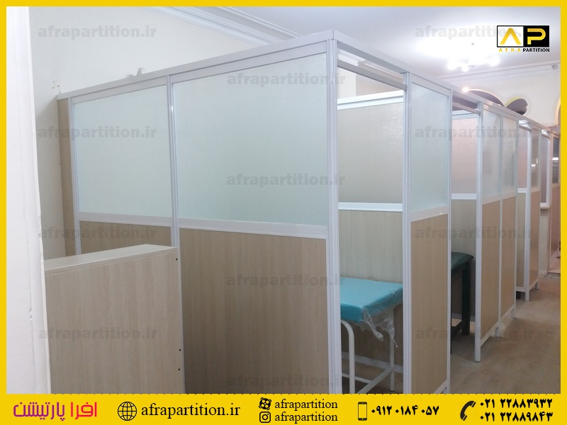 پارتیشن و اتاق بندی کابین فیزیوتراپی (45)