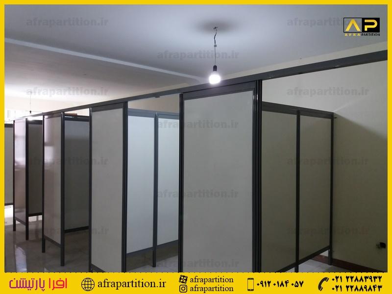 پارتیشن و اتاق بندی کابین فیزیوتراپی (10)