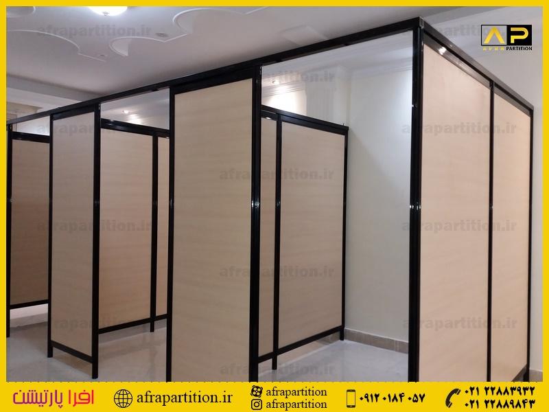 پارتیشن و اتاق بندی کابین فیزیوتراپی (2)