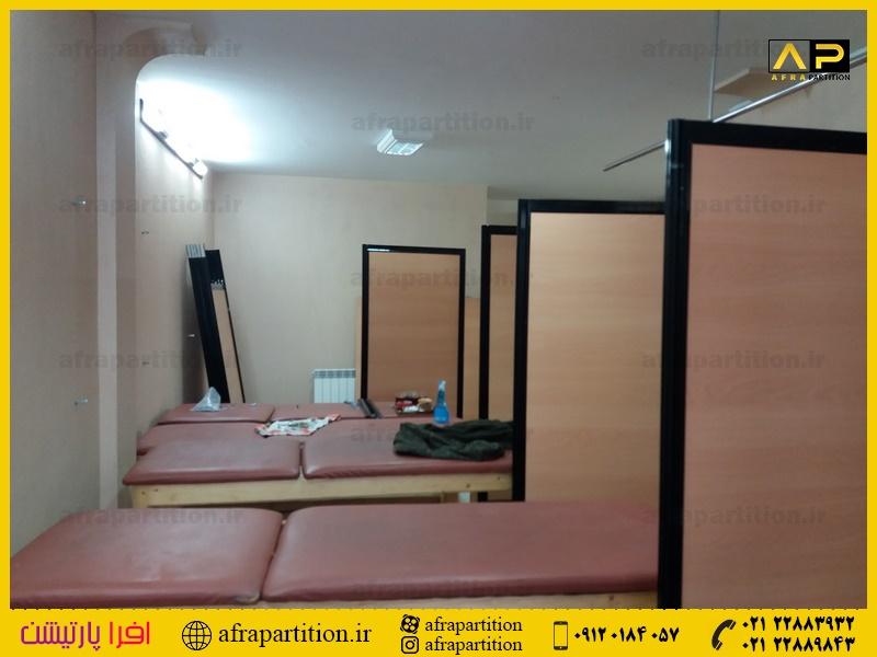 پارتیشن و اتاق بندی کابین فیزیوتراپی (3)