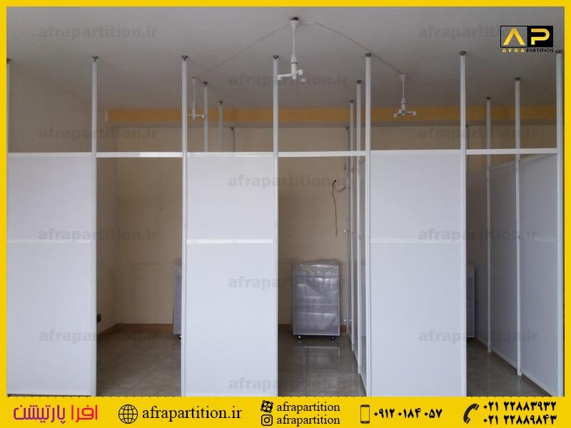 پارتیشن و اتاق بندی کابین فیزیوتراپی (32)