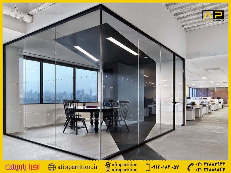 پارتیشن شیشه ای تک جداره فرم لس (1)