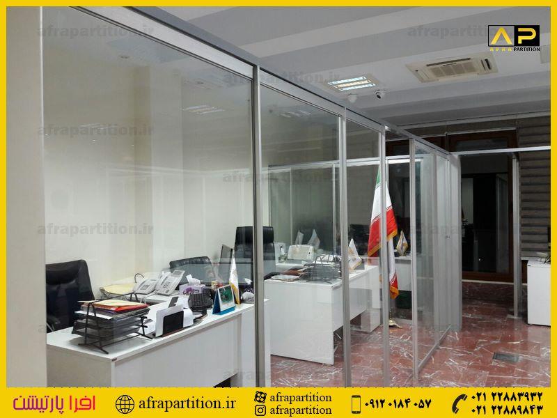 پارتیشن شیشه ای تک جداره فرم لس (50)