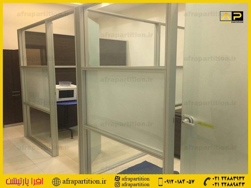 پارتیشن شیشه ای تک جداره فرم لس (63)