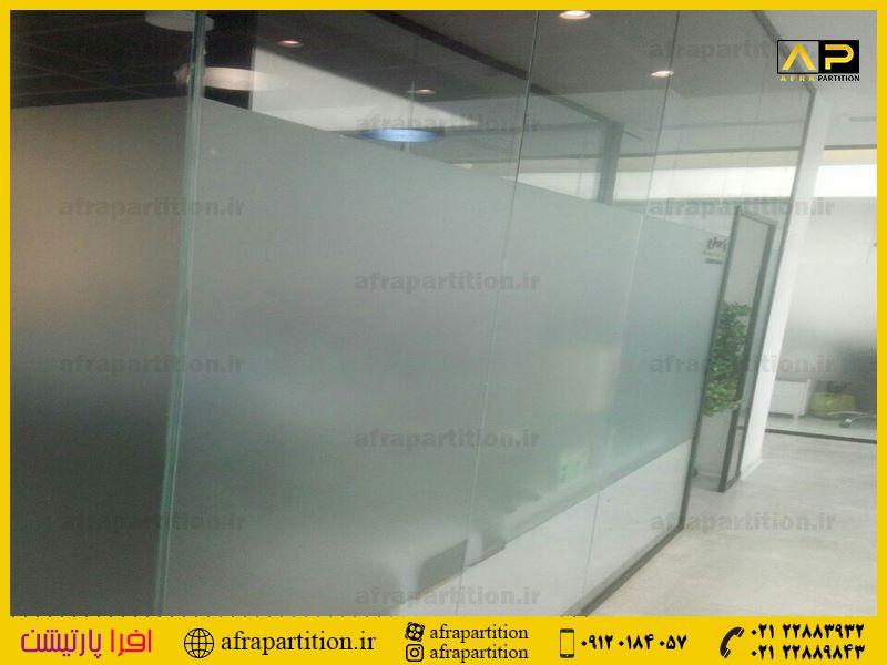 پارتیشن شیشه ای تک جداره فرم لس (72)