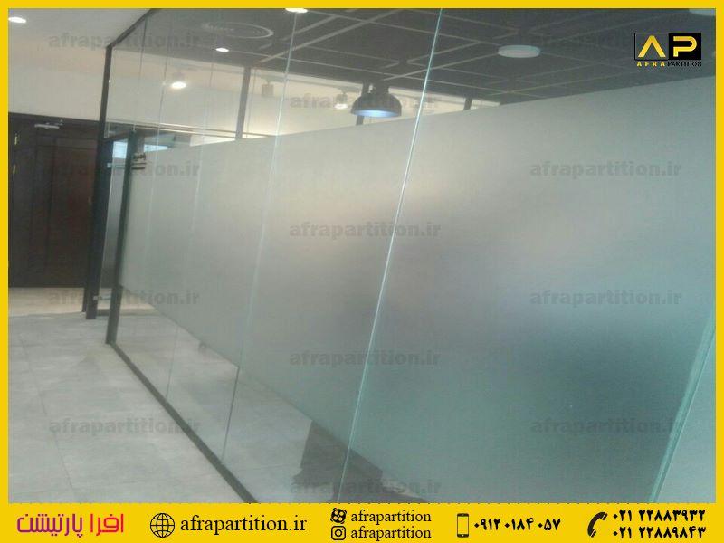 پارتیشن شیشه ای تک جداره فرم لس (73)